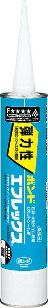 コニシボンド エフレックス (グレー)333ml×10本