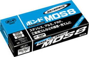 コニシボンド MOS8 200g×10セット工業用ゴムの接着