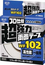 コニシボンド  WF102  20mm巾×10m巻