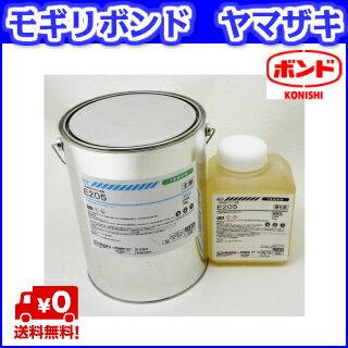 コニシボンドE205 4kg(エポキシ)  超低粘度 コンクリート構造物等のひび割れ補修