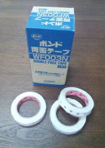 コニシボンド WF003N 21mm幅 20m長 10巻 穴あき両面テープ