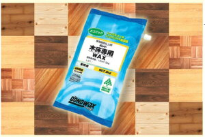 コニシボンド 木床専用 WAX 18KG (2KG*9袋)