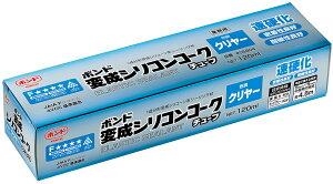 コニシボンド 変成シリコンコーク 120ml(クリヤー)チューブ 30本