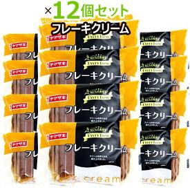 【10月新商品】テイスティロング フレーキ クリーム12個セット