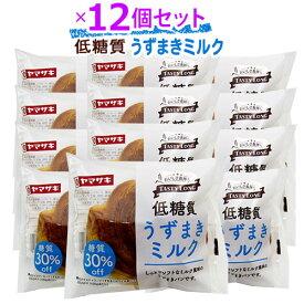 テイスティロング 低糖質うずまき ミルク12個セット