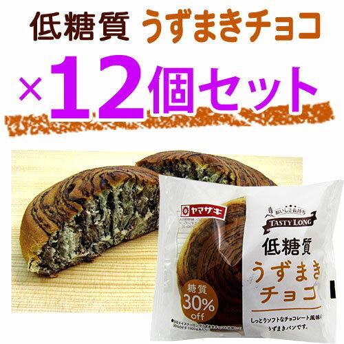 テイスティロング低糖質うずまきチョコ12個セット