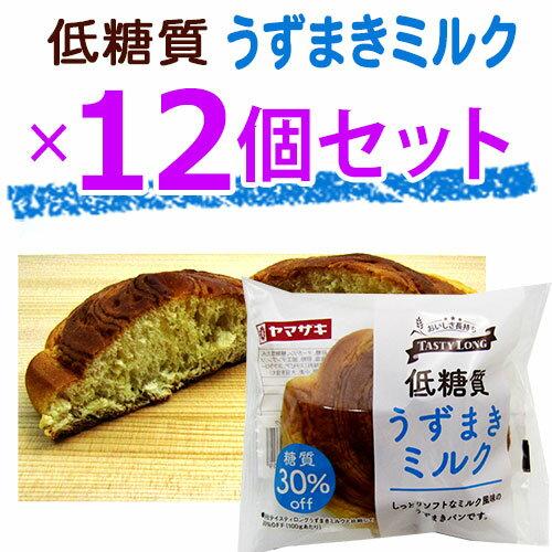 テイスティロング低糖質うずまきミルク12個セット