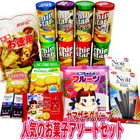 ヤマザキグループ人気セット【6月】不二家×Tohatoコラボミルキーチョコレート入り♪