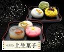 やまざき上生菓子12個(6種類×2箱)セット