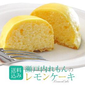 レモンケーキ 10個入