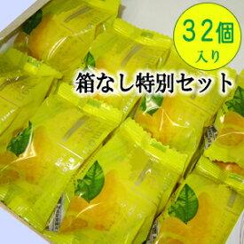 【32個入】レモンケーキ♪♪(16個入×2箱)