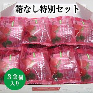 全国送料無料!【32個入】ストロベリーケーキ♪(16個入×2箱)