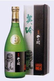 西の関 美吟 純米(720ml)