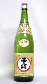 西の関 上撰 手造り 純米酒(1800ml)