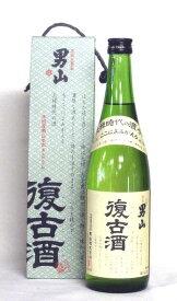 男山 復古酒