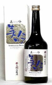 西の関 美吟 吟醸酒(720ml)