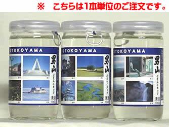 男山 どさんこカップ 180ml