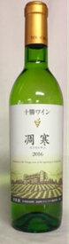 十勝ワイン 凋寒(セイオロサム)白 720ml