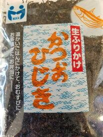 生ふりかけ「かつおひじき」送料370円(レターパックライト)