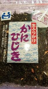 生ふりかけ・かにひじき3個セット 送料360円(レターパックライト)
