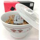 奈良絵茶碗のきざみ奈良漬