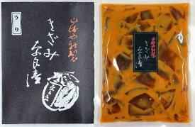 うりのきざみ奈良漬(小袋)