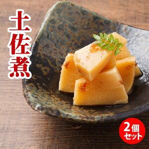 【メール便 送料無料】おせち料理に 国産 竹の子 鰹節 お買い得5%OFF 【土佐煮 300g×2個】やわらか おつまみに