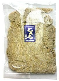 【メール便】大人気! 北海道産 ご飯のお供 【とろろ昆布 55g】 おにぎり お茶漬け お吸い物 うどん、そばにも! 国産原材料使用