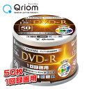 デジタル放送録画用 DVD-R 1-16倍速 50枚 4.7GB 約120分キュリオム DVDR16XCPRM 50SP-Q9604 DVDR 録画 スピンドル...