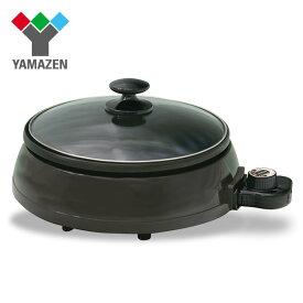 グリル鍋 電気グリル鍋 GN-1200(T) 電気鍋 ひとり鍋 一人鍋 電気なべ グリルパン 山善 YAMAZEN【送料無料】