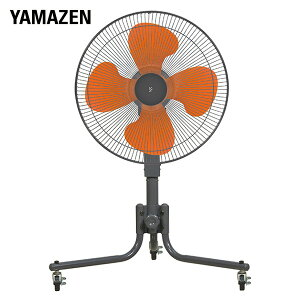 45cmキャスター式 工業扇風機 YKC-458 工場扇風機 工業用扇風機 工場用扇風機 大型扇風機 業務用扇風機 サーキュレーター 山善 YAMAZEN 【送料無料】
