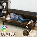 ホットカーペット ホットマット 空気をキレイにする 洗えるどこでもカーペット 80×180cm ごろ寝 YWC-187F カーペット…