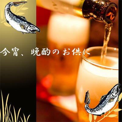 ☆メール便送料無料☆【北海道産鮭とばロングカット/220g】