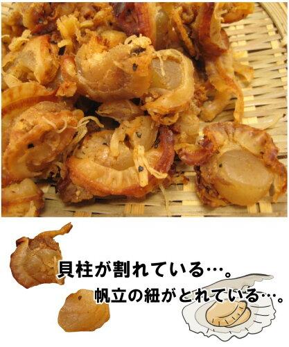 焼ほたてピリ辛/170g【メール便送料無料】【お試し】【RCP】