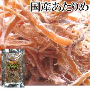 【メール便送料無料】国産あたりめ(おしゃぶりするめ)/33g-2袋セット