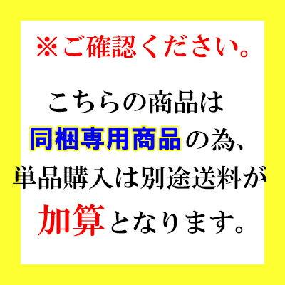 【お試し】【同梱専用商品】【秋田オリオンフード】ポークジャーキー(スティックタイプ)8g*1袋