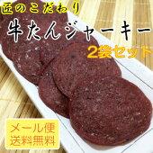 つまみたら/85g【味の海豊】【お買得】【RCP】