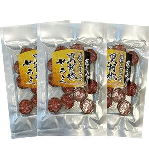 【メール便送料無料】【楯岡ハム】黒胡椒サラミ/73g-3袋セット