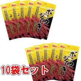 【メール便送料無料】【秋田オリオンフード】ポークジャーキー(スティック)8g-10袋セット