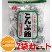 こんぶ飴/238g【なとり】