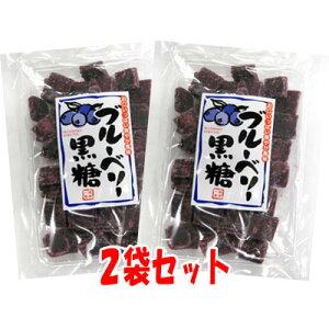 【メール便送料無料】ブルーベリー黒糖/270g-2袋セット
