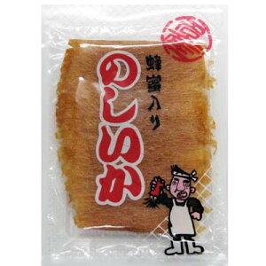 【メール便送料無料】のしいか(蜂蜜入り)/60g-3袋セット