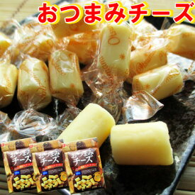 【メール便送料無料】なとり おつまみチーズ/62g-3袋セット