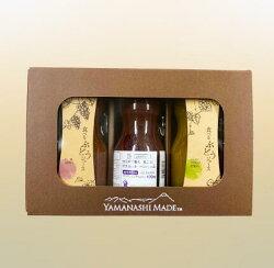 食べるぶどうジュースギフト3本セット/マスカット・ベーリーA/巨峰/シャインマスカット【種まで丸ごと入った超濃厚なとろ〜りジュース】