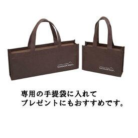 【ギフト用 手提げ袋 セット商品限定】