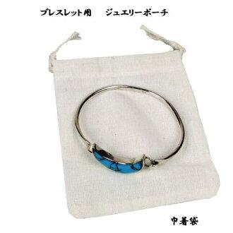 珠宝首饰袋钱包袋手链为 115 × 110 毫米大小 L