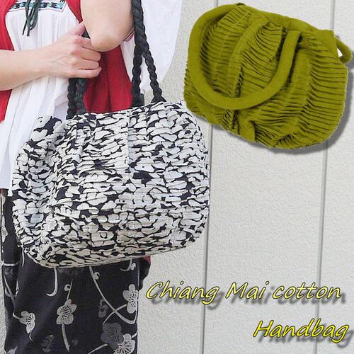 【送料無料】ふっくら膨らんで可愛い チェンマイコットン エスニック ハンドバッグ