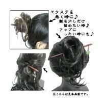 自然木かんざし01(立体花模様ビーズ)♪