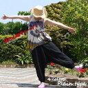 【メール便可】エスニック  サルエルパンツ コットン ワイドパンツ 男女兼用 無地 プレーン 8色