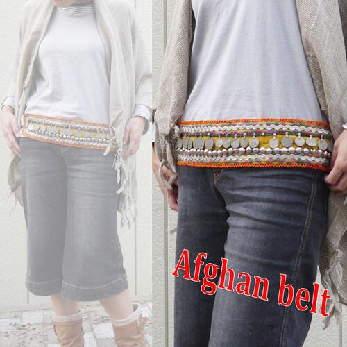 【メール便可】【NEW】 アフガンベルト ビーズ 刺繍 アンティークコイン ビンテージ アフガニスタン ベルト No33〜40